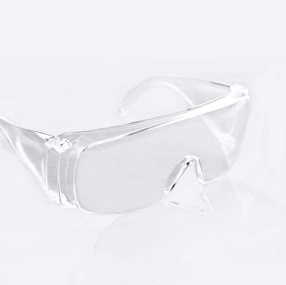 UV Operator Goggles